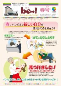 be→!ol.12