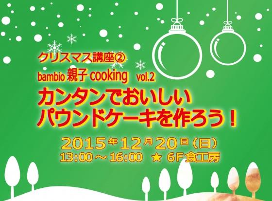 お菓子HP用 2